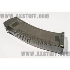 PufGun magazine AK-74/Vepr 5.45x39 60rd KHAKI quad-stack (with metal back tooth)