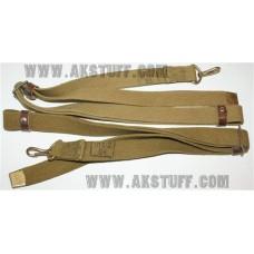 slim AKSU sling