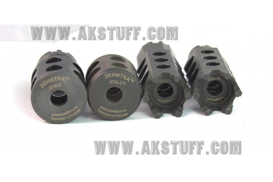 Dtk 2 Advanced Muzzle Brake For Ak Platform