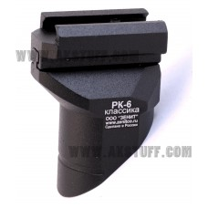 RK-6 tactical vertical grip