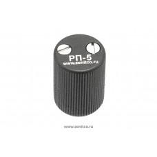 RP-5 charging handle cap (AKM)